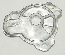 WSM Sea-Doo 1503 Oil Pump Cover Plate OEM # 290811590, 420811590 PWC 010-096