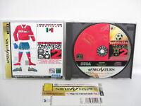 Sega Saturn J LEAGUE SAKATSUKU 2 Pro Soccer Club with SPINE * Japan Game ss