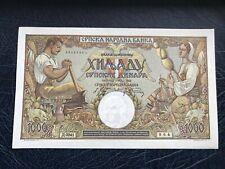 YUGOSLAVIA ,Serbia ,1000 Dinara 1942 Pick 32a UNC wotermark head king