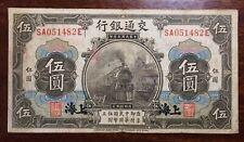 1914 China 5 Yuan, P-117n