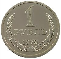 RUSSIA 1 ROUBLE 1979 TOP #alb38 505