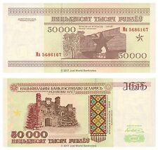 Belarus 50000 Rublei 1995 P-14 Banknotes UNC