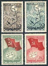 Russia, Scott# 625 - 628, Michel# 584 - 587, MNHOG