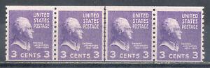US Stamp (L1971) Scott# 842, Mint NH OG, Nice Vintage Coil Line Strip of 4