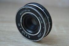 Lens industar-69  2.8/28 Pancake #10