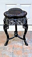 ANTIQUE CHINESE ROSEWOOD PLANT STAND W/RELIEF CARVED BAT MOTIF,DRAGON LEG LEGS