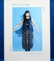 Light Adult Clothes /Japanese Clothes Sewing Pattern Book