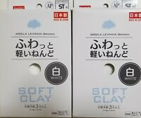DAISO Soft Clay Light Weight White 2 packs or Pink 2 packs made in JAPAN
