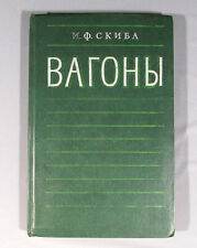 Book Railway Carriage Soviet Train Coach Car Vintage Old Railroad Russian