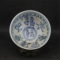 China old antique Porcelain ming blue and white glaze fushou bowl ornament