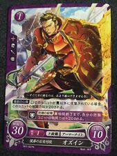 Carte Fire Emblem TCG Oswin !!!