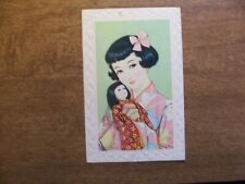 VINTAGE POSTCARD JAPAN WOMAN AND DOLL BABY