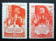 Russia 1949 1427-1428 MNH OG Russian USSR Belarus & Ukraine SSRs Set $75.00!!