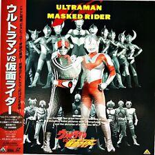 Rare Japanese Laserdisc Ultraman VS Masked Rider 2 Great Heroes By Bandai Visual