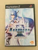 Replacement Case (NO GAME!) Xenosaga Episode III - Sony Playstation 2
