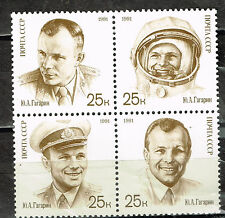 Russia First Soviet Man in Space Yuri Gagarin 12 April 1961 set MNH