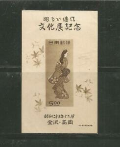 "Japan #423 ""Beauty Looking Back"", Print by Moronobu"