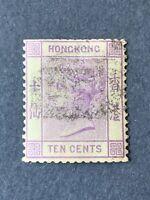 1880 Hong Kong Stamp- Scott  #14 ,10c