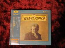 ESOTERIC SACD ESSG-90128 Beethoven Hammerklavier Pollini FACTORY SEALED