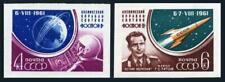 Russia 2509-2510 + imperf,MNH.Michel 2521-2522 A,B. Vostok 2,Gherman Titov,1961.