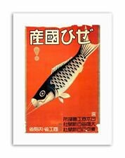 Hobby equipo cometa pez volador Imagen Cartel de Japón Publicidad Vintage Retro