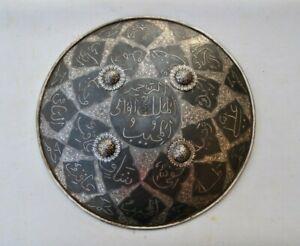 Vintage Mughal Islamic ottoman quranic Steel Shield Dhal silver koftgari Armour