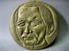 Vintage John Paul II solid brass decorative plate
