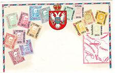 Ottmar Zieher STAMP postcards:No.74-MONTENEGRO, MINT, 1905 series, not embossed