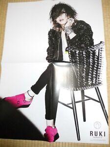 the GazettE RUKI PSC Visual-Kei POSTER  JapanLimited! ! shoxx2013July