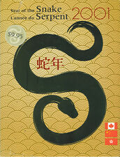 2001 Year of the Snake Canada China Hong Kong Lunar Pack MNH Stamps Sealed Mint
