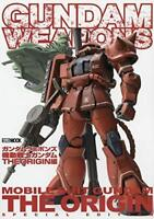 Hobby Japan Gundam Weapons Mobile Suit Gundam The Origin