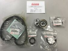 1KZTE TIMING BELT KIT TOYOTA PRADO & HILUX DIESEL