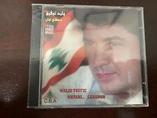 WALID TOUFIQWatani Libnan- Arabic Music CD