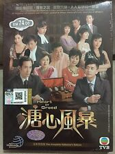 DVD HK TVB Drama Heart of Greed 溏心風暴Eps 1-40END.. 8DVDs All Region