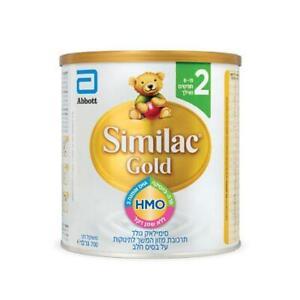 Similac Gold Stage 2 Breast-milk Substitute Powder 6-12 Months Kosher 700g