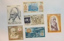 Nepal Stamp 6 Sets Between 263-275  MNH Cat $4.95