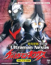 DVD ULTRAMAN NEXUS Vol.1-37 End English Subs Region All + FREE DVD