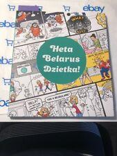 Heta Belarus Dzietka Book Minsk Souvenir Russia