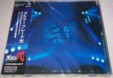 Bushido Blade 2 Original Soundtrack Game Music CD OST DigiCube Squaresoft SEALED