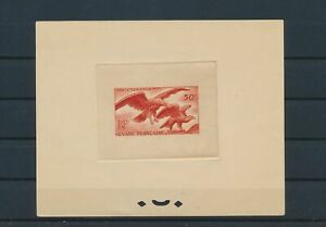 LO44565 France Guyana animals fauna flora birds imperf sheet MNH