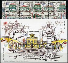 Macau Macao 2003 Architektur Taipa Coloane Architecture 1273-76 Block 112 MNH