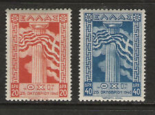 "Greece. Anniversary of ""NO"" = ""OXI"" 1945 MNH stamps, Greek Flag & Dorian Column."