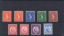 1958 GB QEII Wilding Stamps CROWNS INVERTED WMK Set 9v SG570ei-576ei MNH RE:X449