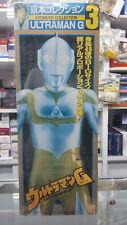 New Bandai Kyomoto Collection 3 Ultraman G Huge Figure
