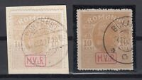B2574/ ROMANIA GERMAN OCC – WAR TAX - MI # 7x / 7y USED – CV 240 $