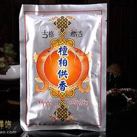 100% Natural Tibet  Buddhist Pure Medicine Incense Powder sandalwood Buy 2 Get 1