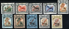 NYASSA (MOZAMBIQUE) 1921 Surcharged REPUBLICA Part Set SG 86A to SG 95A MINT