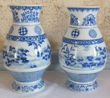 vases porcelaine asie Japon chinese japan vases