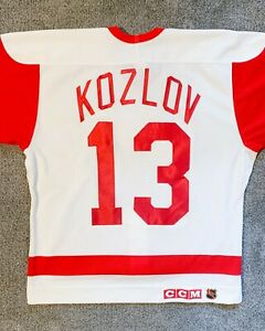"""Detroit Red Wings """"Slava"""" Kozlov CCM Center Ice Authentic Size 48 NHL Jersey"""