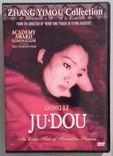 gong li JU DOU  DVD